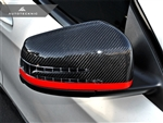 Replacement Carbon Fiber Mirror Covers - Mercedes-Benz R / ML / GL / G Class