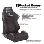 GReddy Limited Edition Takata X Rocket Buddy Street Pro Le Reclining Seat